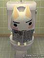 トイレで新聞を読むトロ