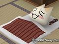 布団で眠るトロ